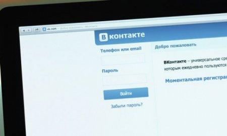 Крымчанина оштрафовали на 9 тыс. рублей за пронацистские посты в соцсети  - «Бахчисарай»