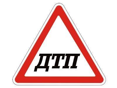 Ночью на трассе Феодосия – Орджоникидзе погиб мотоциклист, врезавшись в дерево - «Феодосия»