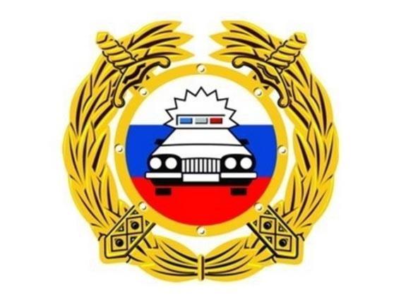 Отдел ГИБДД погороду Феодосия информирует - «Феодосия»